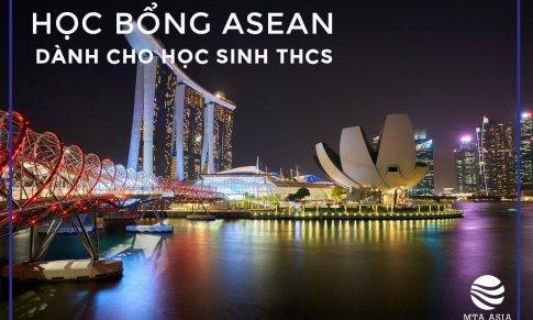 Học bổng ASEAN của chính phủ Singapore